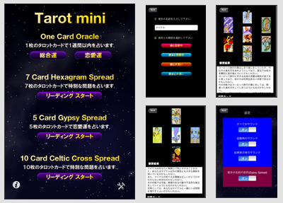 Tarot mini for iPhone/iPod touch